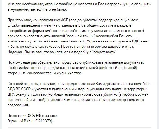 """Стало відомо про грандіозну сварку ватажків терористів """"ДНР"""""""