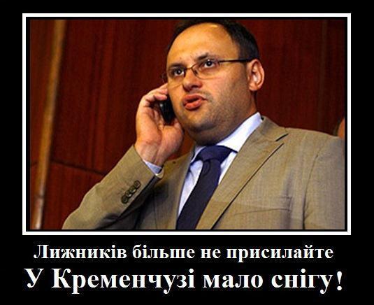 Инвестиции в руку: кто такой Каськив и почему не факт, что его посадят