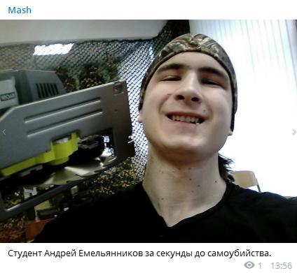 """""""Зарезал преподавателя и сделал селфи"""": в Москве случилось жуткое убийство"""