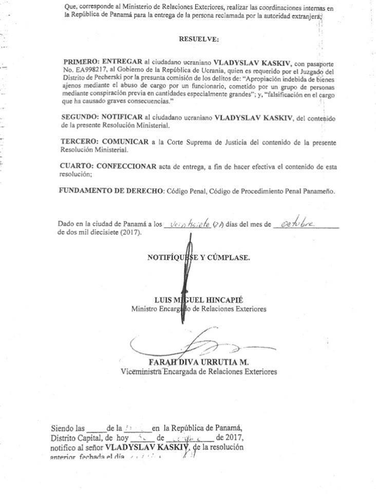 """""""Иду в суд"""": Каськив объяснил ситуацию со своей """"экстрадицией"""""""