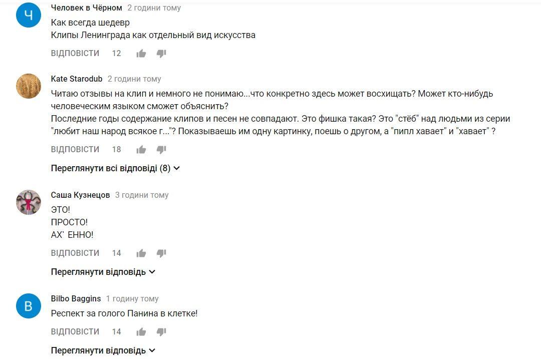 """Клип снова лучше песни: """"Ленинград"""" выпустил новое кровавое видео"""