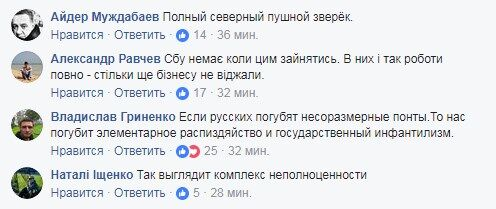 Работавший на оккупантов в Крыму политтехнолог засветился на украинском ТВ