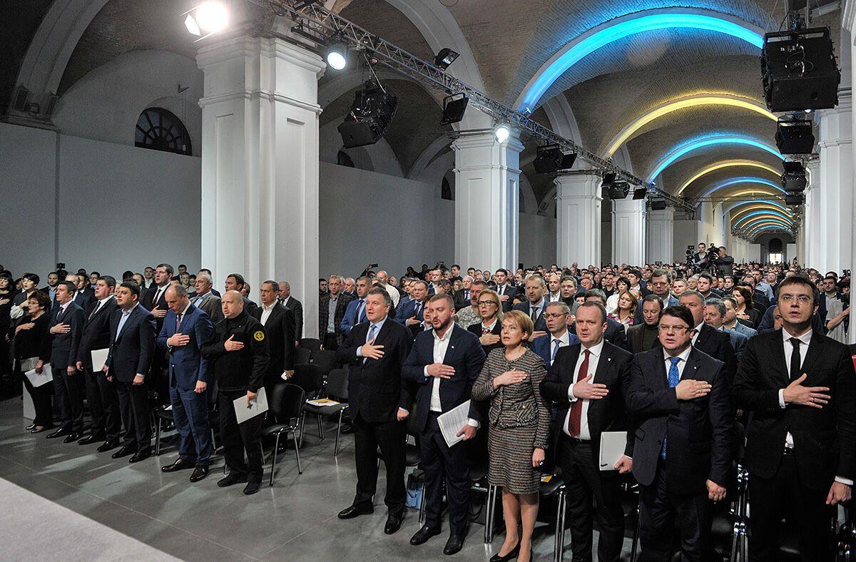 """""""Народный фронт"""" решил отдельно идти на президентские и парламентские выборы"""