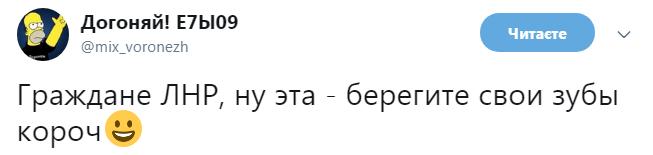 """Мягкое, коричневое и неприятно пахнет"": в ""ЛНР"" обнаружили золото"