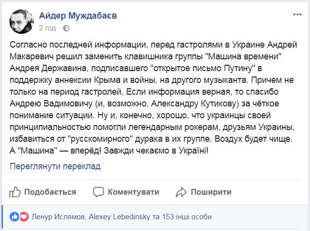 Макаревич ради Украины пошел на кардинальный шаг