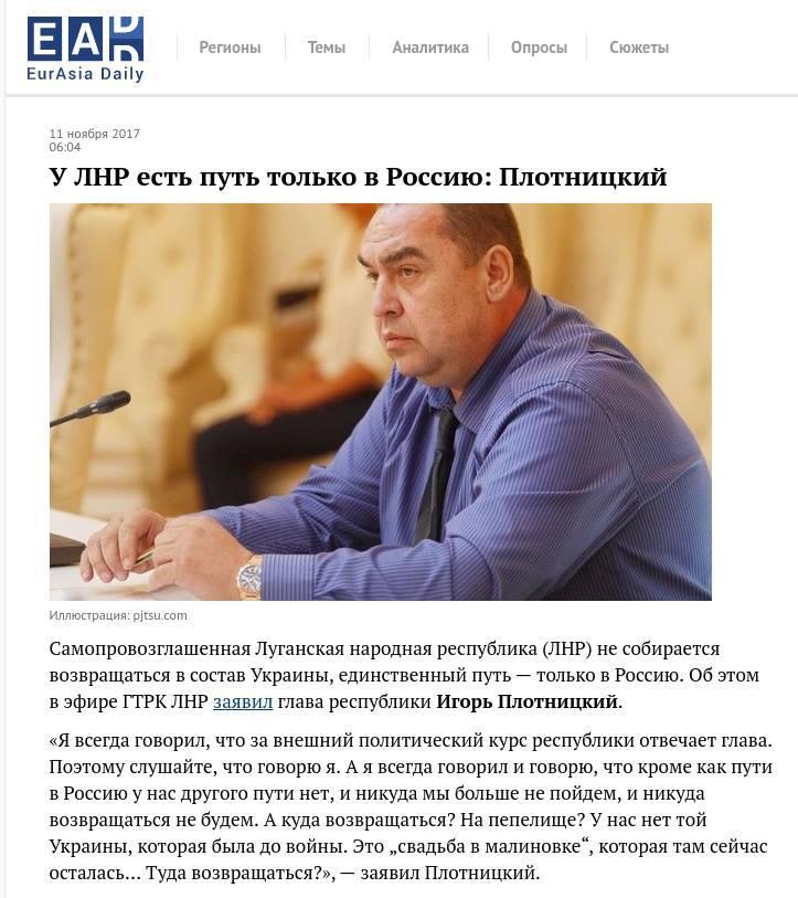 """Самі собі суперечать: журналіст вказав на цікаве в риториці ватажків """"ЛНР"""""""