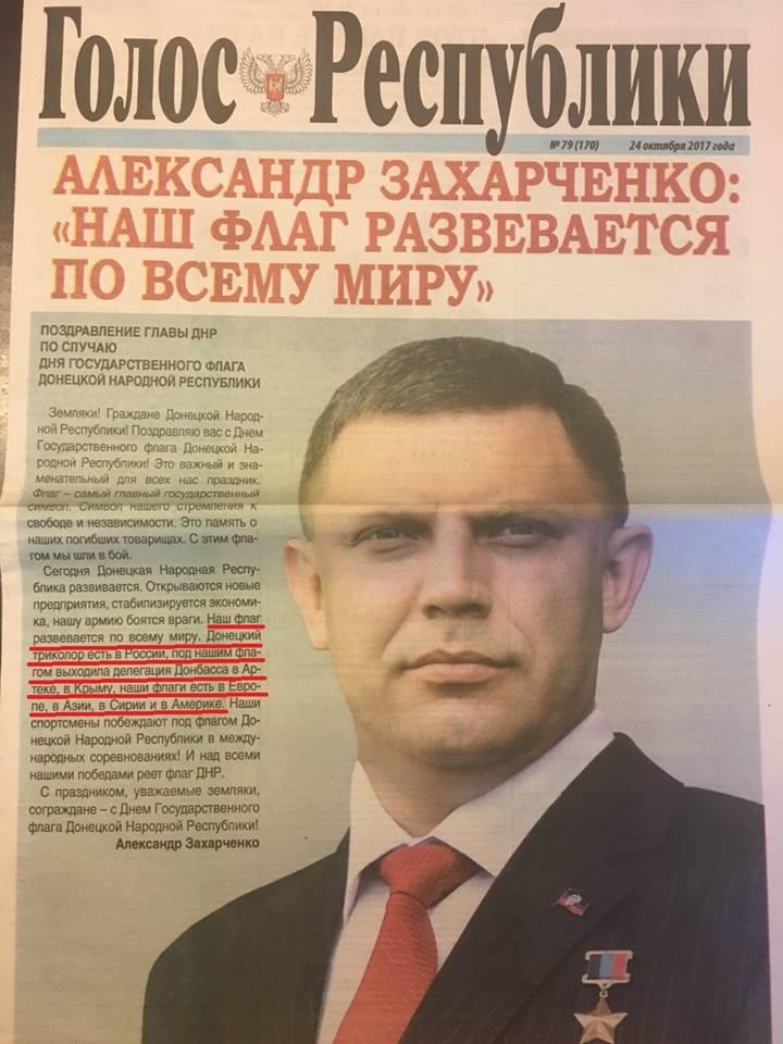 """""""Он совсем сдурел"""": Аброськин поднял на смех Захарченко"""