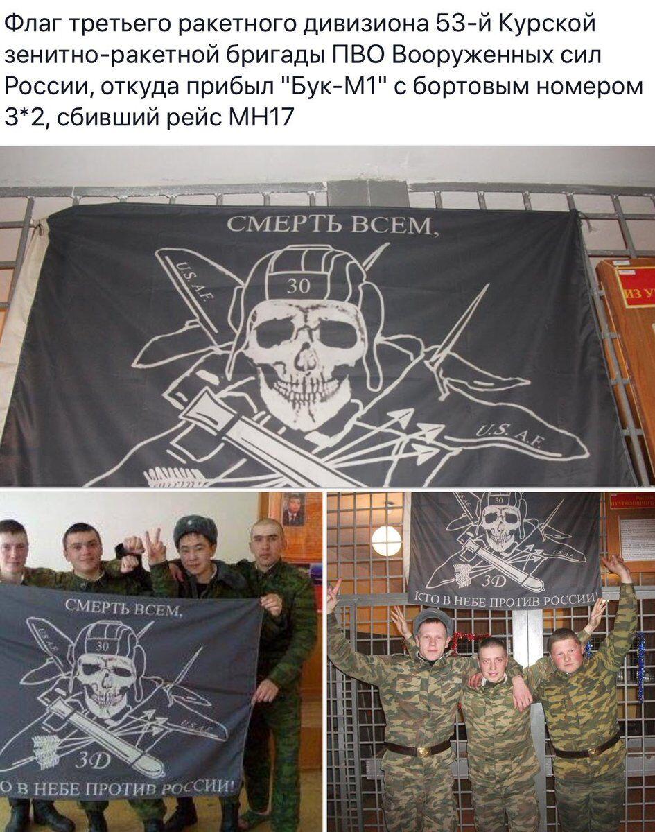 """""""Смерть всім, хто в небі"""": з'явилися нові фото військових РФ, які транспортували """"Бук"""""""