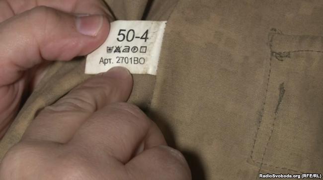 """Огнеопасная ткань 2701, из которой шили """"гелетейку"""""""