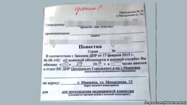 """Омолаживают """"армию"""": стало известно, как в """"Л/ДНР"""" набирают наемников из местных"""