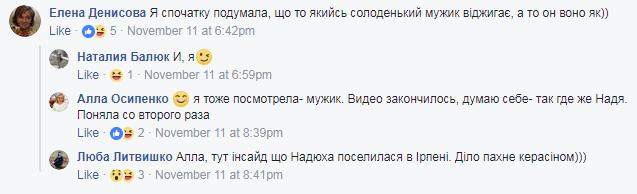 """""""Надюха пустує"""": Савченко засікли, як вона хвацько танцює на вечірці в клубі"""