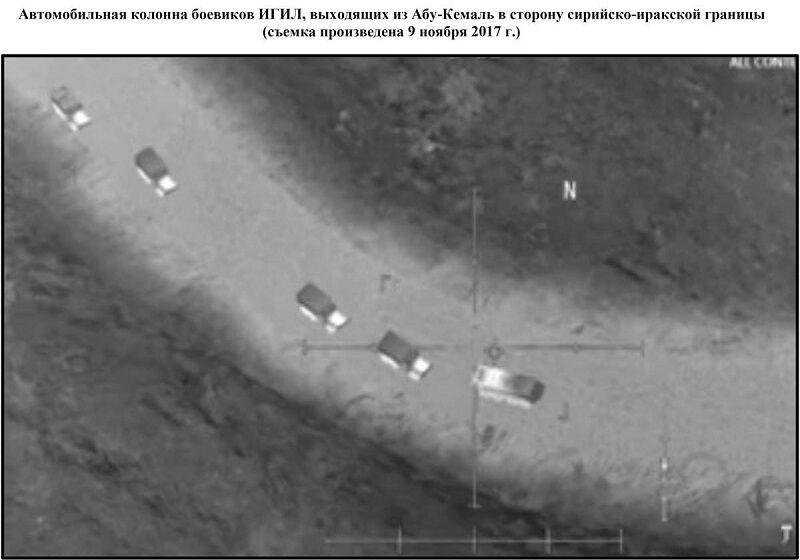 """Война в Сирии: Россия выдала картинки из компьютерной игры за """"предательство"""" США"""