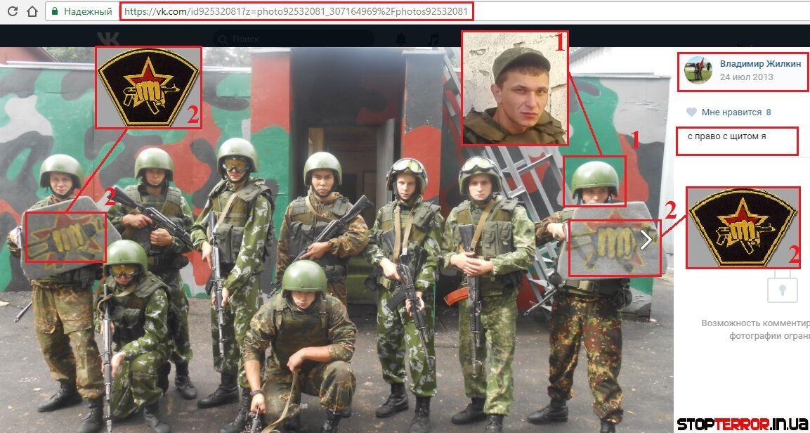 Россия отправила на Донбасс новых наемников: опубликованы доказательства