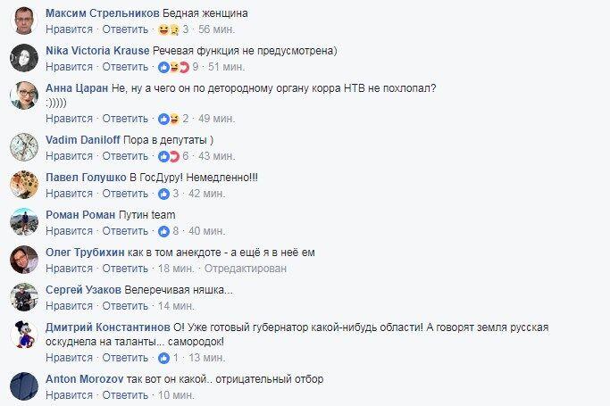 """""""Десантник"""", що побив журналіста НТВ, феєрично нагадав про себе"""