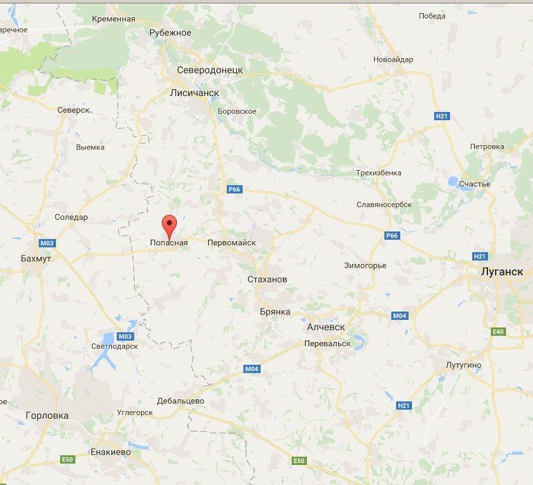 Попасная луганская область