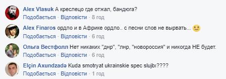 """""""Оскорбленный де*ил"""": """"дипломата"""" Захарченко послали в Африку"""