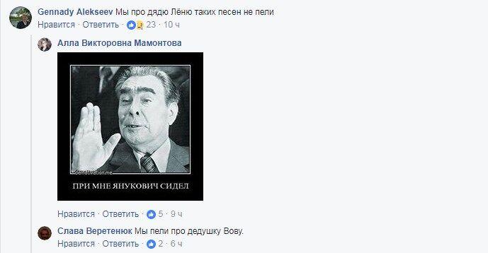 Пропагандистский клип российских школьников ужаснул сеть