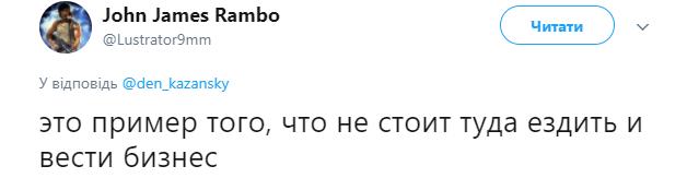 """Жизнь без """"хунты"""": на Донбассе пожаловались на беспредел террористов"""