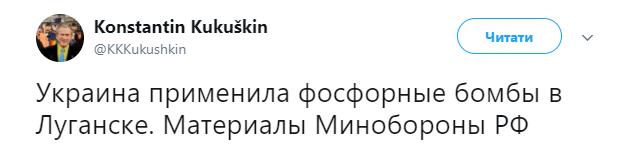 """""""Незаперечні докази"""": ганебний фейк пропаганди РФ викликав істерику в соцмережах"""