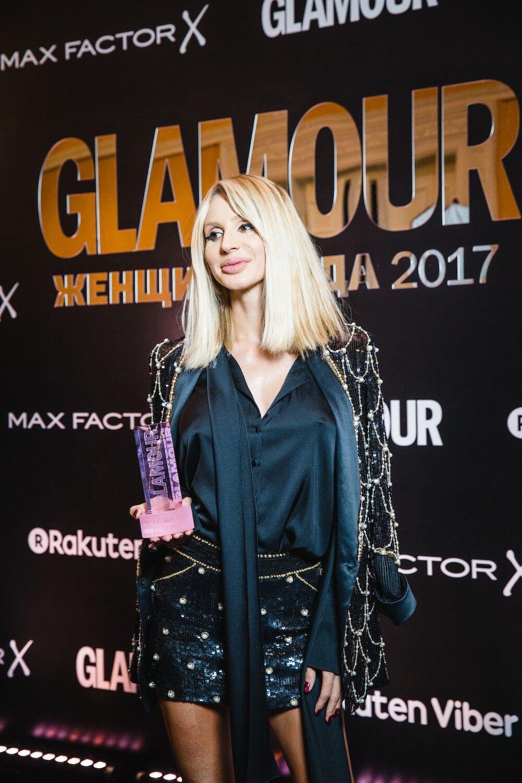 Світлана Лобода