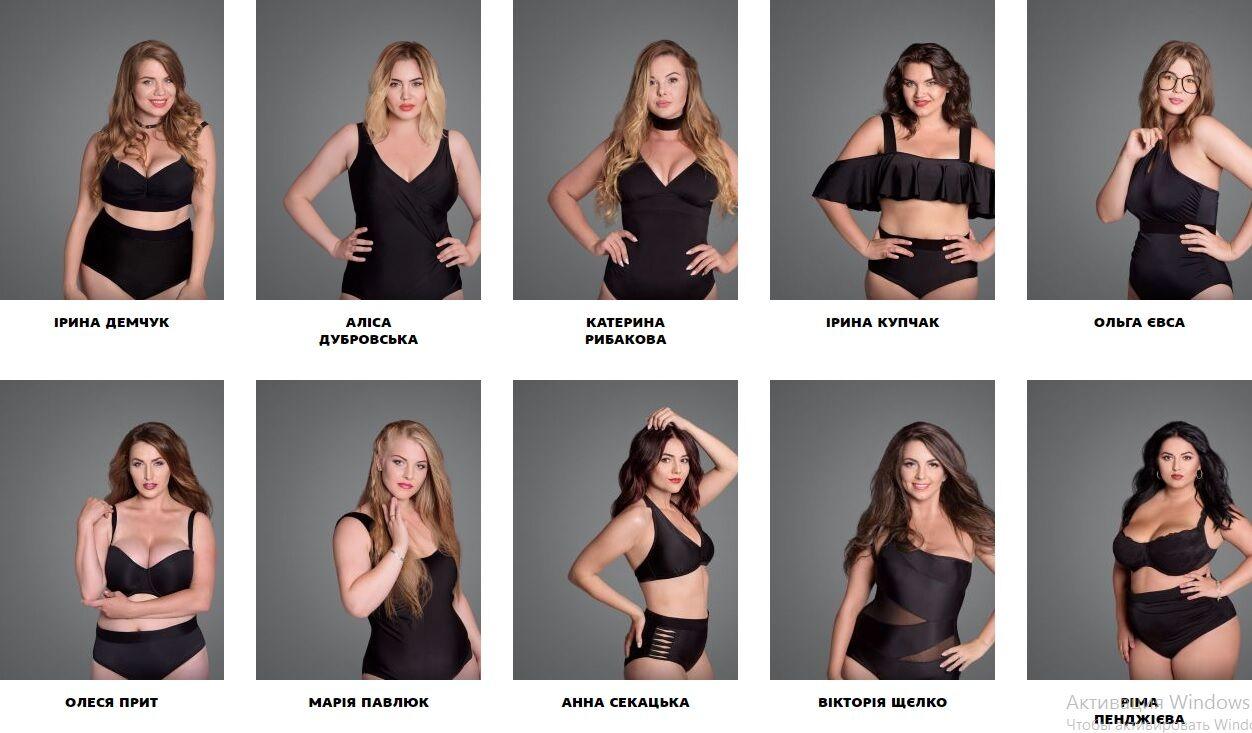 Модель XL: кто попал в топ-10 сексапильных моделей plus size