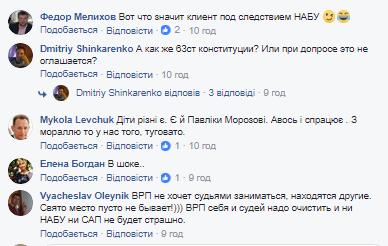 """""""Павлики Морозовы"""": разгорелся новый скандал с детективами НАБУ"""