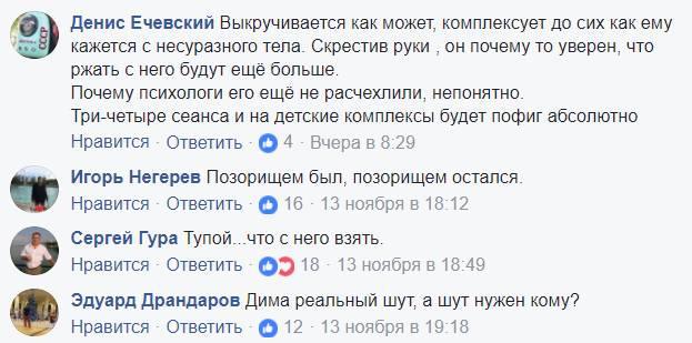 Семь лет прошло, а он туда же: Медведеву припомнили момент позора