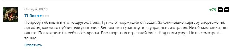 """""""Лена, вставай с колен"""". Исинбаева унизилась перед Путиным, вызвав омерзение в соцсетях"""