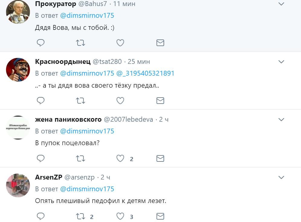 Путін торкався нового хлопчика: з'явилося підозріле фото з Криму
