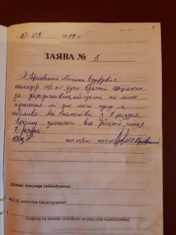 Червяки и тараканы для будущих летчиков: харьковский вуз ответил на обвинения