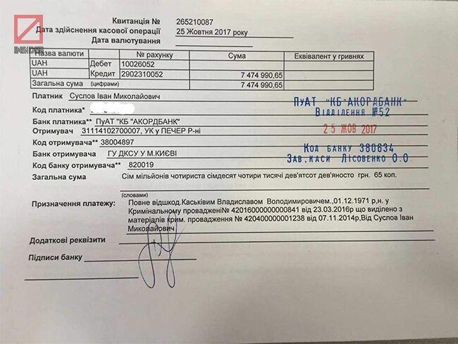 Российские хакеры пытались вскрыть электронную почту Порошенко, Авакова, Лещенко и других украинских политиков, - The Associated Press - Цензор.НЕТ 1184