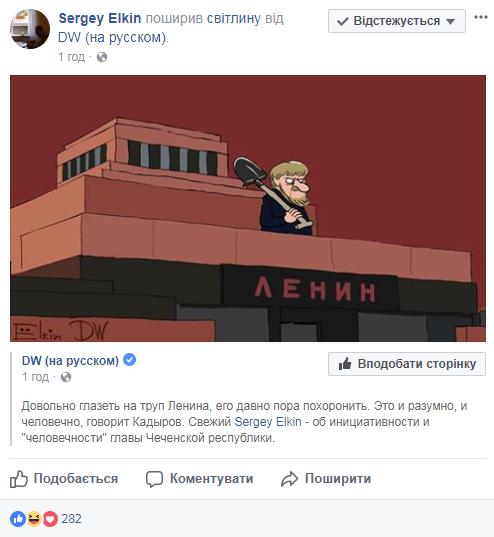 Карикатура на Кадирова