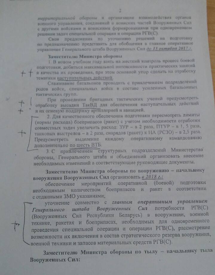 Шпионский скандал с украинцем в Беларуси: новые подробности громкой провокации