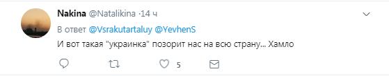 Срыв концерта Райкина в Одессе