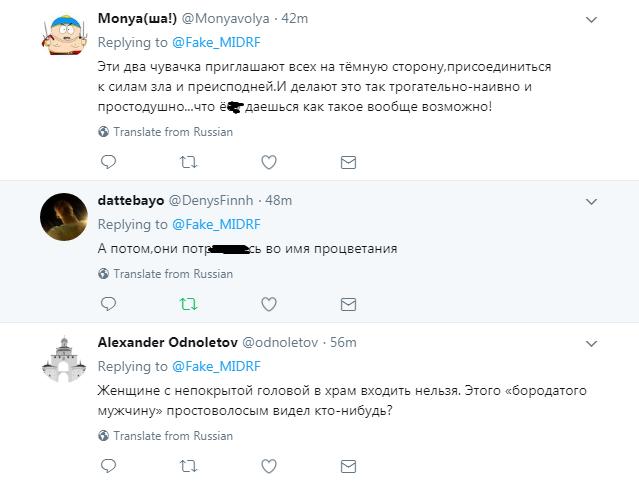 """Путін подарував квіти """"чоловікові в сукні"""": мережа вибухнула реготом"""
