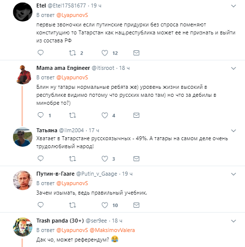 """""""Так, може, референдум?"""" У Росії заістерили через новоявлених """"сепаратистів"""""""