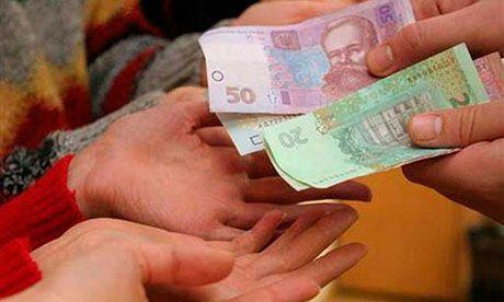 Виплати на дитину в Україні: що потрібно знати