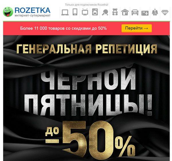 Черная пятница 2017 в интернет-магазинах  где есть скидки, Обозреватель bd8dd0f8929