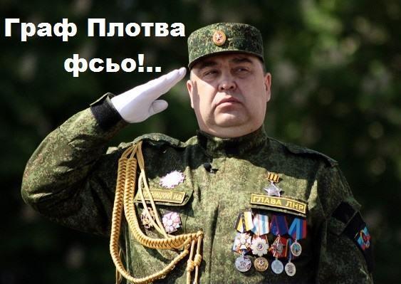 """Переворот в """"ЛНР"""": Плотницкий ушел в отставку"""