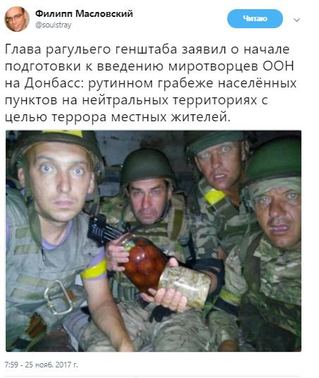 ЗСУ почали підготовку до введення миротворців: росіяни підняли паніку