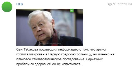 Пропутінський актор, який обізвав українців убогими, потрапив у реанімацію