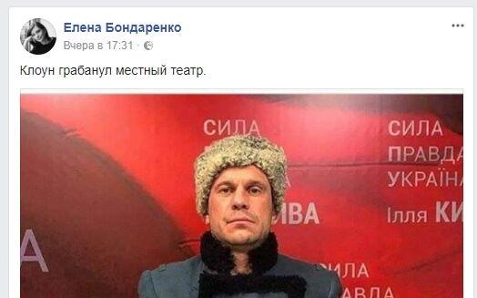 """""""Когда тебя начнут насиловать..."""" Кива обратился к ненавидящей Украину Бондаренко"""