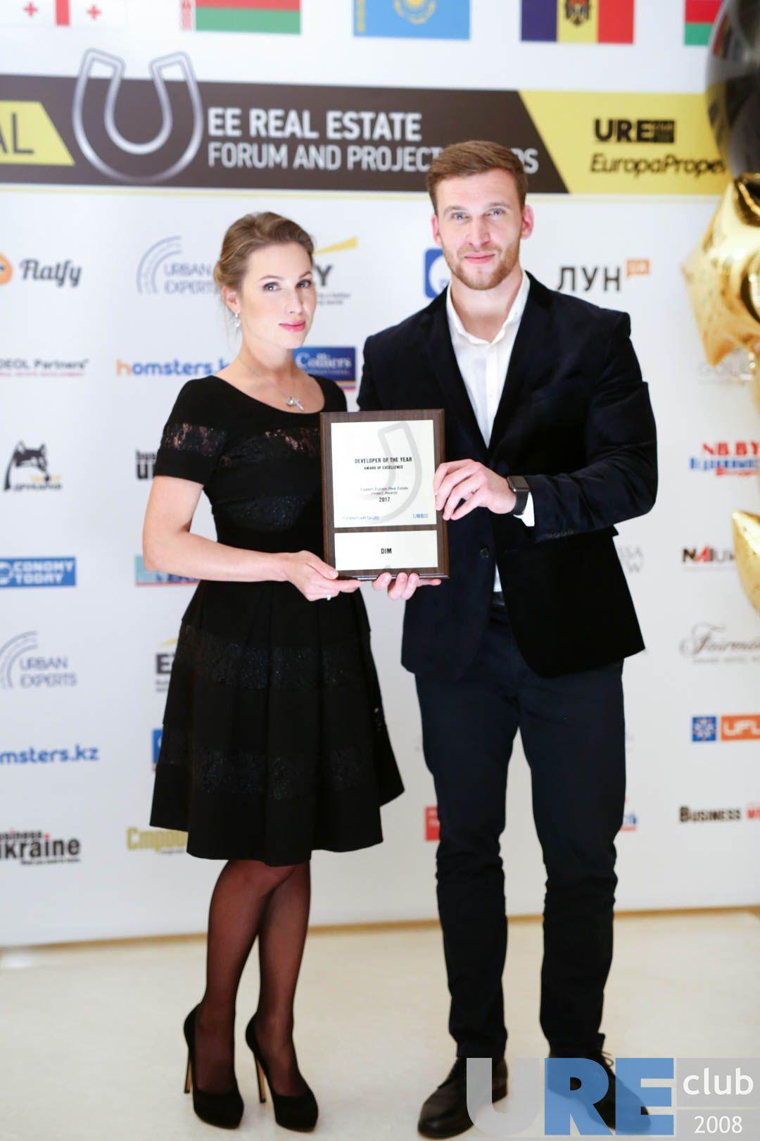 DIM GROUP получил международную премию в сфере недвижимости