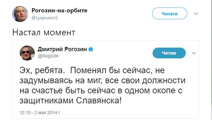 """""""Запустили в космос каструлю"""": фіаско російського супутника довело мережу до істерики"""