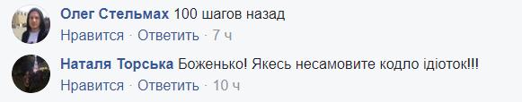 """Кров із очей: мережу глибоко шокував конкурс краси в """"ДНР"""""""