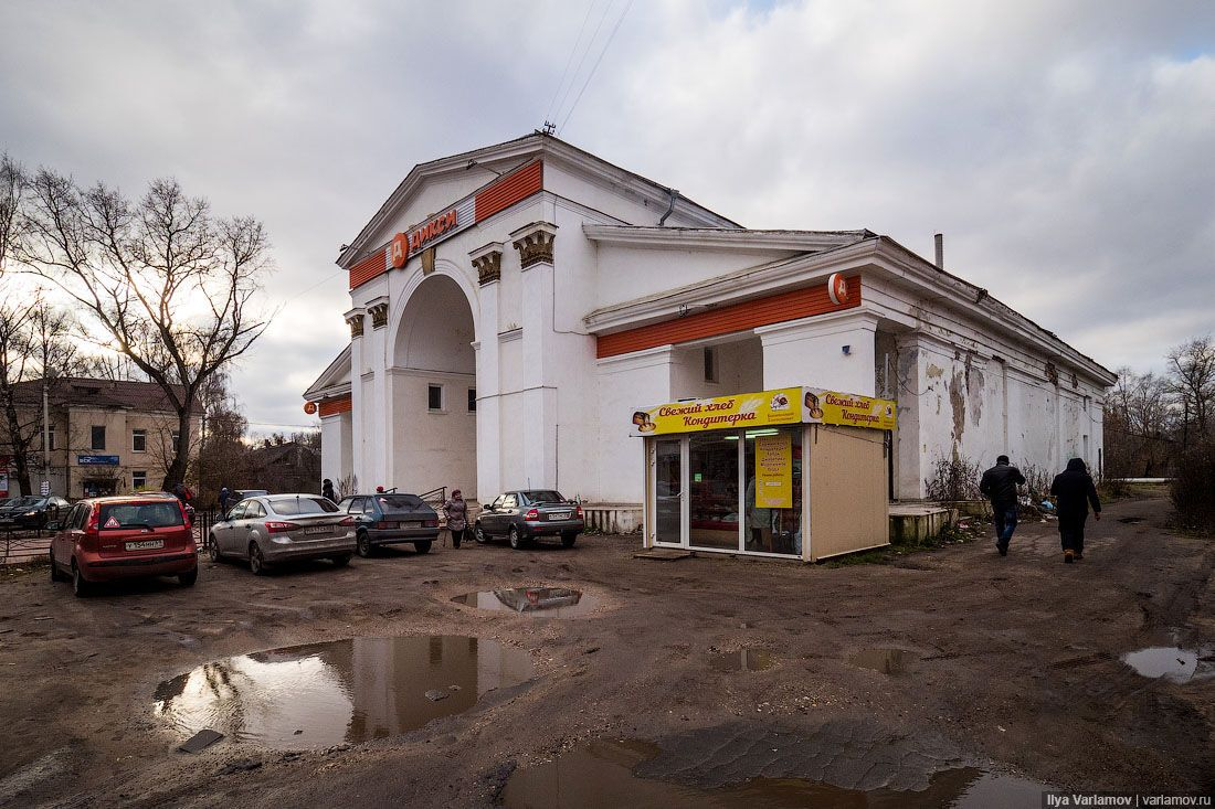 Просто фильм ужасов: блогер поразил жуткими фото нищей России