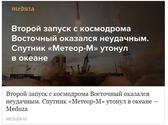Россия пустит все поезда в обход Украины до конца 2017 года, - министр транспорта РФ Соколов - Цензор.НЕТ 5614