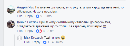 """Савченко опозорила в Польше """"начавшую войну"""" Украину"""