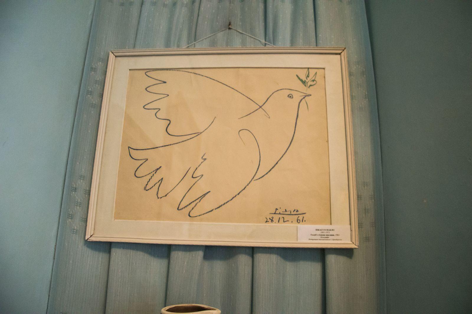 Пикассо и его голубь мира