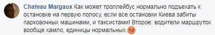 """""""Откуда вы, пришельцы?"""" Сеть возмутил наезд маршрутки на людей в Киеве"""